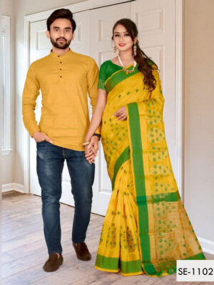 SE1102 Designer Saree and Kurta Combo