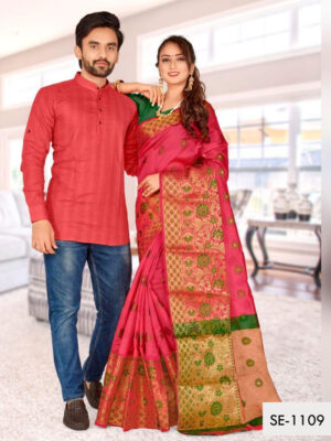 SE1109 Designer Saree and Kurta Combo