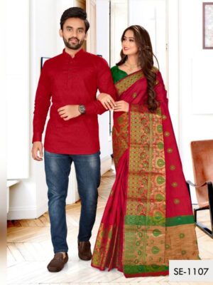 SE1107 Designer Saree and Kurta Combo