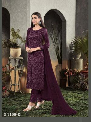 1108D Pakistani Style Designner Long Suit