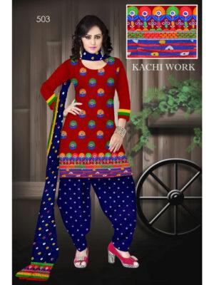 503DarkRed Designer Exclusive Fancy Daily Wear Cotton Salwar Suit