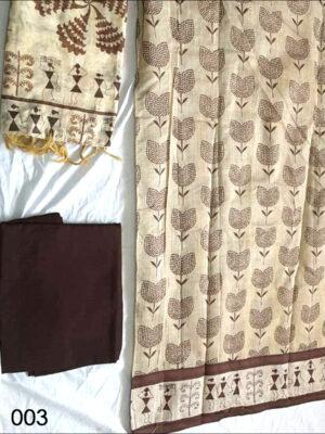 003 Beige Color Traditional Printed Salwar Suit