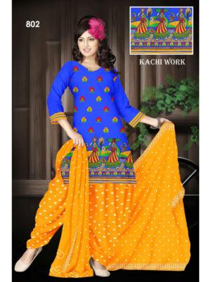 802 Royal Blue Designer Cotton Salwar Suit