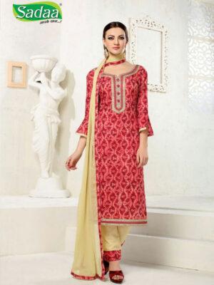 005 Pink Designer Salwar Suit